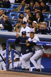 Darrel and Dana behind Yankees dugout