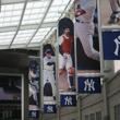 Grand hall at Yankee Stadium