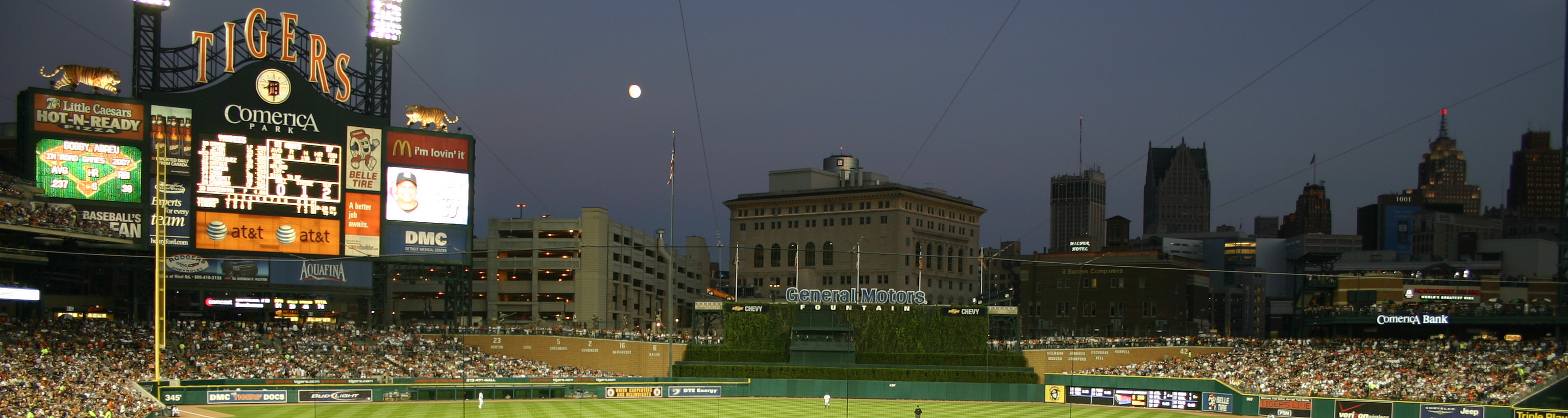 Comerica Park,Tigers,baseball vacation packages